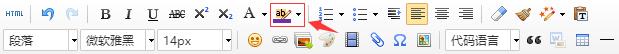 详情页 适配UEditor编辑器发布的内容  建站  第8张
