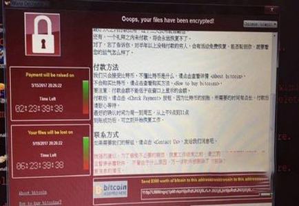 比特币勒索病毒如何破解 比特币病毒文件恢复方法  互联网  第1张