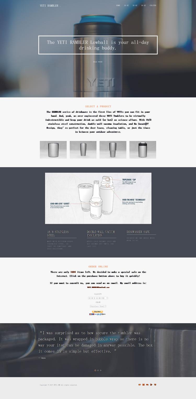 YETI RAMBLER HTML5自适应网页 外贸营销型产品单页网站建设 外贸营销 单页网站 旧版 网站案例  第1张