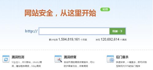 网站被挂马在线检测方法和清除建议 网站百科 建站  第1张