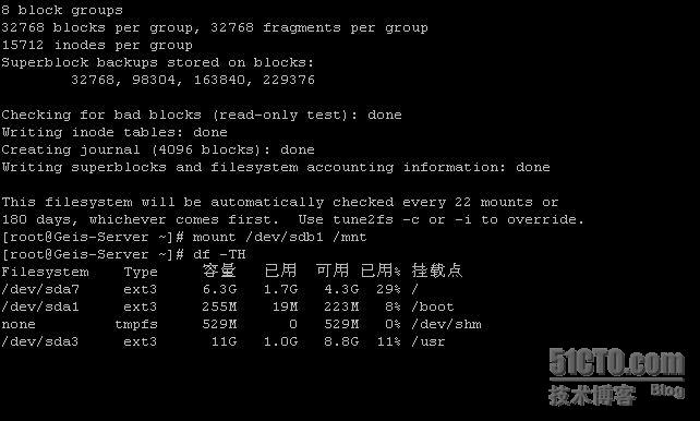Linux下添加新硬盘,分区及挂载  Linux 建站  第11张