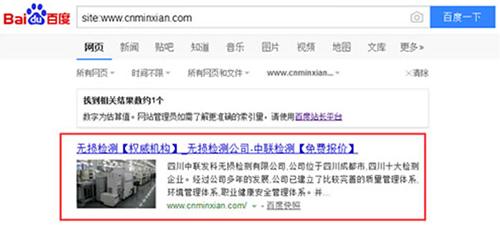 【转载】SEO独家揭秘:影响网站降权被K的七项因素 SEO SEO  第1张