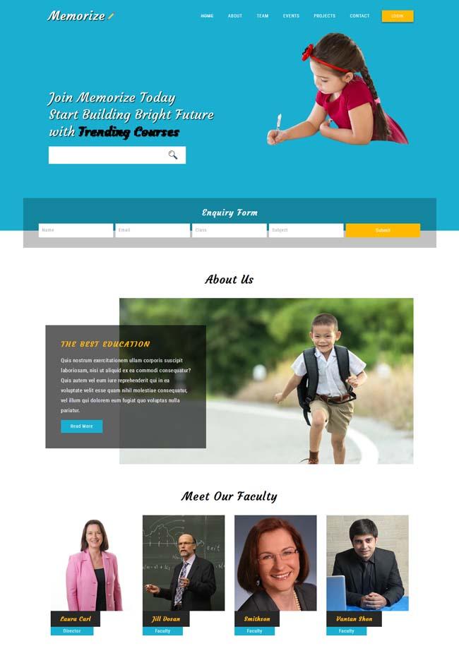 天才儿童教育网站模块