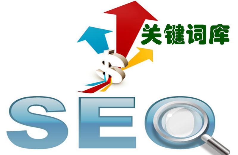 seo提高教程第52课:为什么说网站内容更新非常重要 seo提高教程 SEO入门教程 SEO  第1张