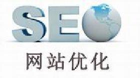 SEO项目操作第97课:月收入30000元以上网赚论坛经营方法 SEO入门教程 SEO  第1张