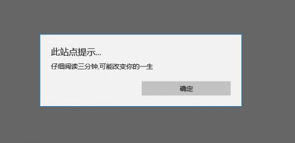 网站被挂马,非管理员访问自动跳转到广告页面 怎么解决 针对处理 网站挂马 建站  第1张