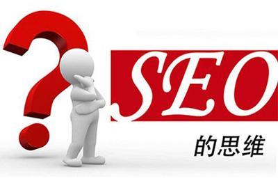分析网站备案与不备案的区别 网站备案 建站  第1张