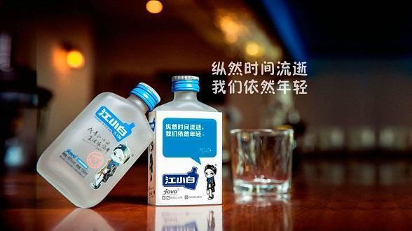 从产品及运营角度,浅析白酒江小白的成功之道  运营  第4张