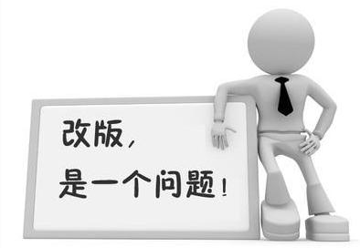 网站改版前要做哪些准备工作 准备工作 网站改版 建站  第1张