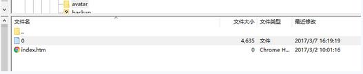 discuz被挂马怎么办 discuz360搜索快照被劫持的解决办法 网站被挂马 网站快照 discuz教程 建站  第3张