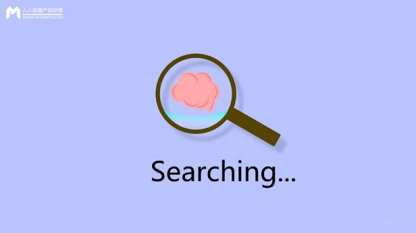 产品经理需要了解的搜索算法:搜索引擎之倒排索引  运营  第1张