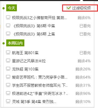 视频网站评论解析(1):爱奇艺、优酷、腾讯视频  运营  第8张