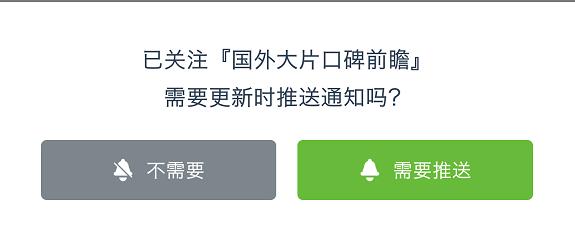 视频网站评论解析(1):爱奇艺、优酷、腾讯视频  运营  第11张