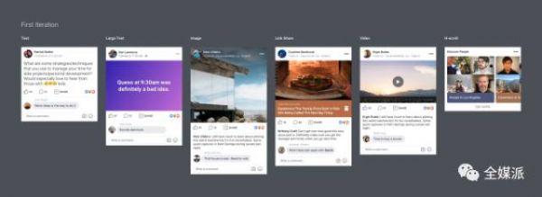 Facebook页面升级:要用户粘性,拒绝杀时间  运营  第4张