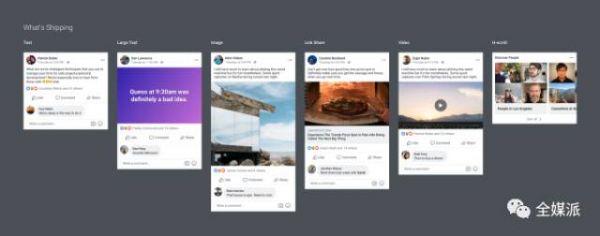 Facebook页面升级:要用户粘性,拒绝杀时间  运营  第5张