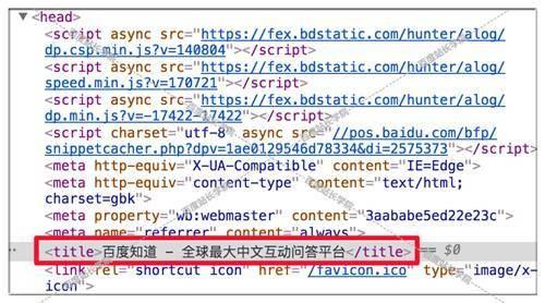 百度清风算法:标题书写和分页面类型标题建议  SEO  第1张