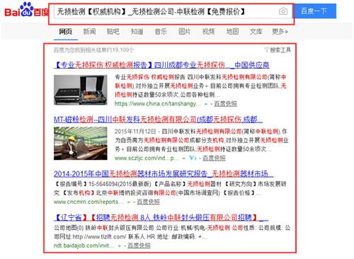 影响网站降权被K的七项因素  SEO  第2张