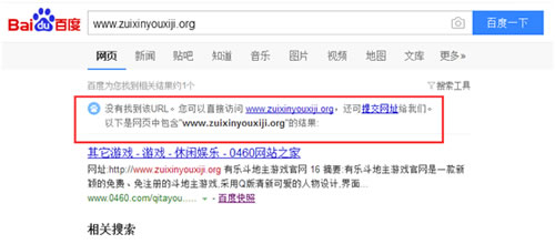 影响网站降权被K的七项因素  SEO  第3张