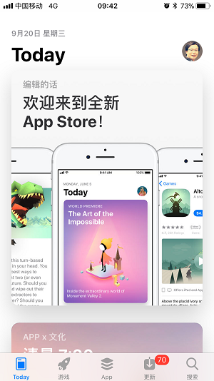 浅析iOS 11上App Store产品页面优化  SEO  第3张