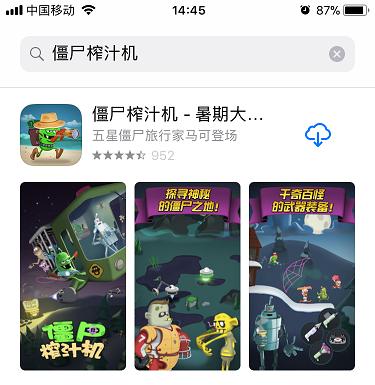 浅析iOS 11上App Store产品页面优化  SEO  第6张