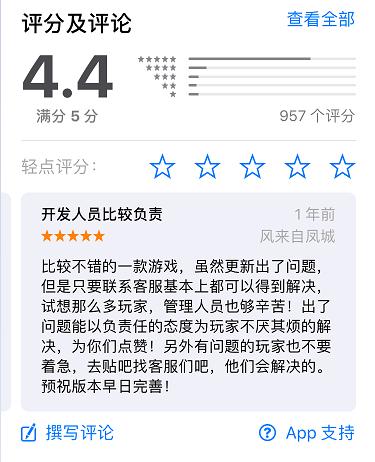 浅析iOS 11上App Store产品页面优化  SEO  第13张