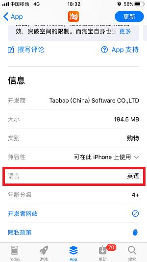 浅析iOS 11上App Store产品页面优化  SEO  第24张