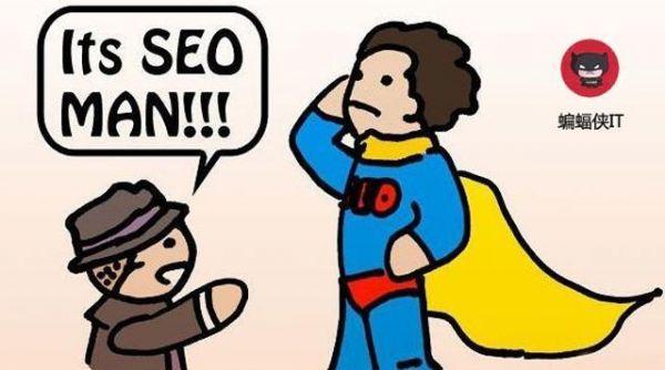 SEO服务商, 快速处理企业客户突发事件的五大法宝!  SEO  第2张