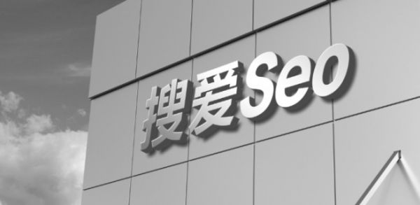 移动端网站SEO要注意的八大要素 移动端网站SEO SEO  第1张