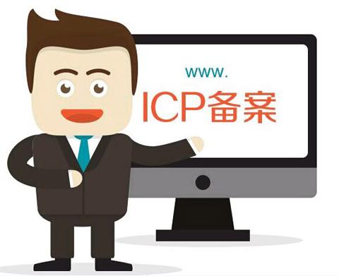 个人用户网站备案的方法 网站备案 个人用户 建站  第1张