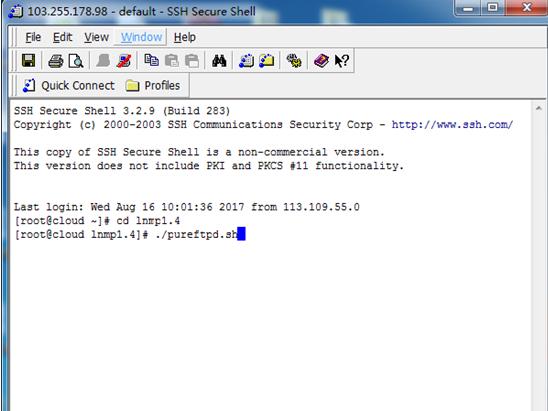 实战linux搭建FTP linux搭建FTP 建站  第1张