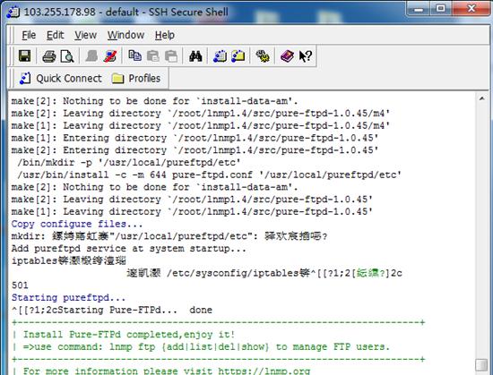 实战linux搭建FTP linux搭建FTP 建站  第2张