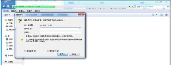 实战linux搭建FTP linux搭建FTP 建站  第5张
