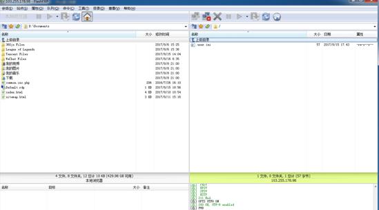 实战linux搭建FTP linux搭建FTP 建站  第6张