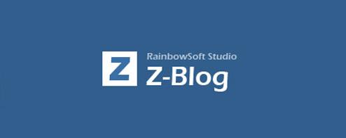 Emlog、WordPress和Z blog三大博客程序对比评测 对比评测 三大博客 建站  第3张