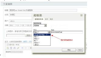 Z Blog 利于SEO的外链跳转形式url.asp?url=http:// zblog教程 zblog教程  第1张
