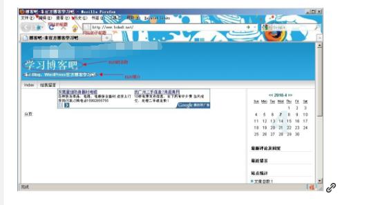Z Blog 网站设置–基础设置 zblog教程 zblog教程  第2张