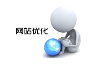 中小企业如何做好网站建设内容优化 河南seo 建站  第1张