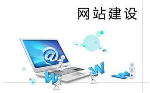 网站制作不能忽视网站打开速度 网站打开速度 建站  第1张
