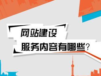 网站搜索排列至前,网页制作该注意哪些方法? 河南seo 河南网站建设 建站  第1张