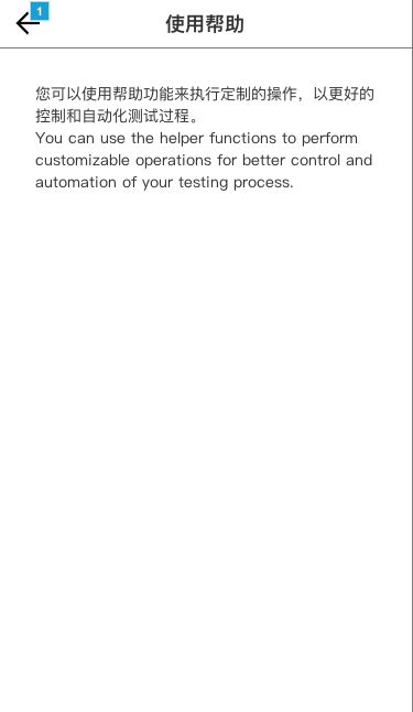 解析典型网站和app设置模块 app设置模块 典型网站 建站  第27张
