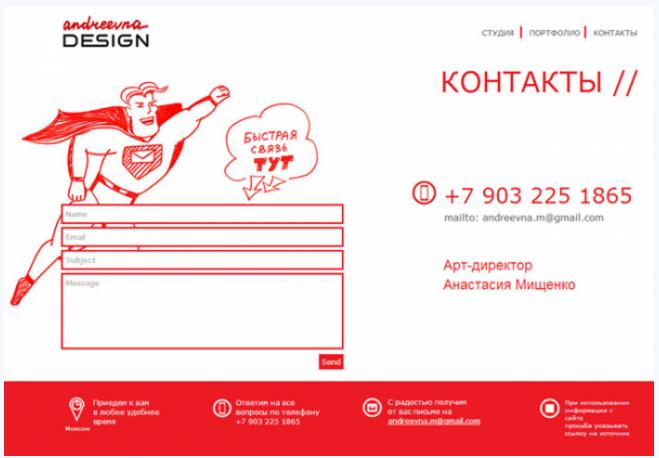 联系我们页面要如何设计才能让人真的想联系? 网页设计 建站  第3张