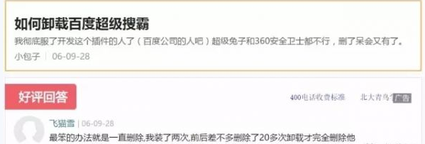 贺贵江:十年的故事,分享十年 网站运营 建站  第1张