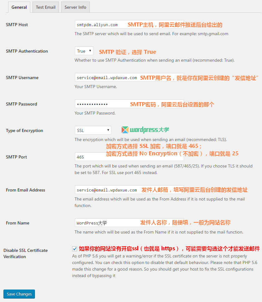 WordPress 使用阿里云邮件推送实现SMTP发送邮件  wordpress教程  第8张