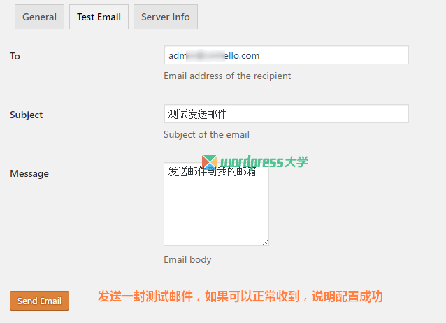 WordPress 使用阿里云邮件推送实现SMTP发送邮件  wordpress教程  第9张