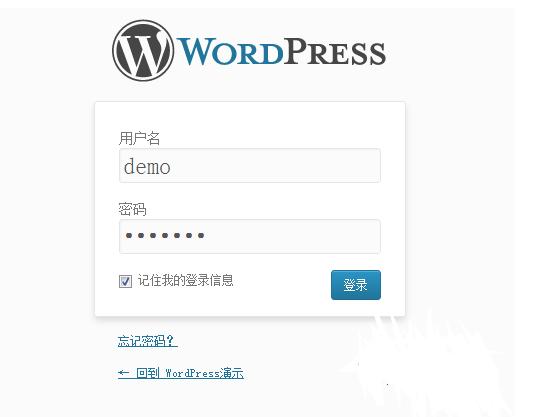 WordPress入门 之 如何安装WordPress WordPress新手入门 wordpress教程  第7张