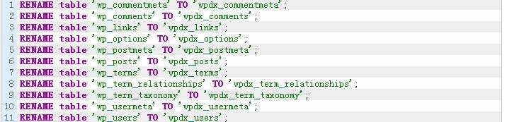 如何修改 WordPress 数据库前缀 WordPress新手入门 wordpress教程  第1张