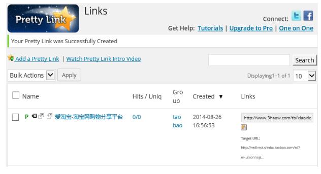 巧用 Pretty Link 插件把淘宝客链接等站外链接转换为站内链接 WordPress网站seo wordpress教程  第2张