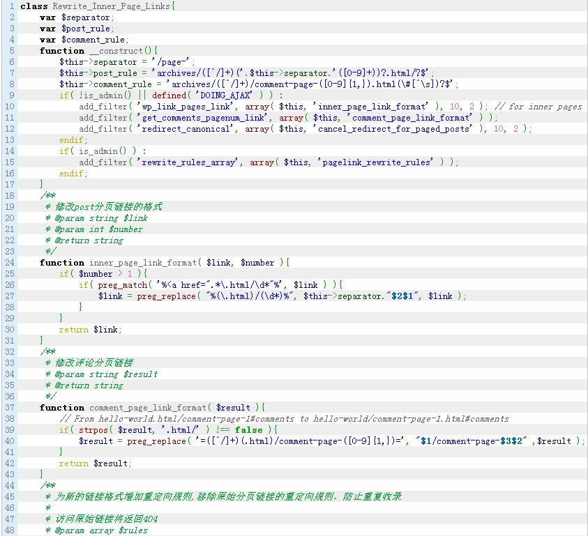 WordPress 用.html作为url后缀时的分页链接问题 WordPress网站seo wordpress教程  第1张