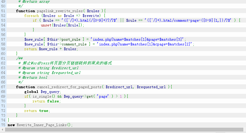 WordPress 用.html作为url后缀时的分页链接问题 WordPress网站seo wordpress教程  第2张