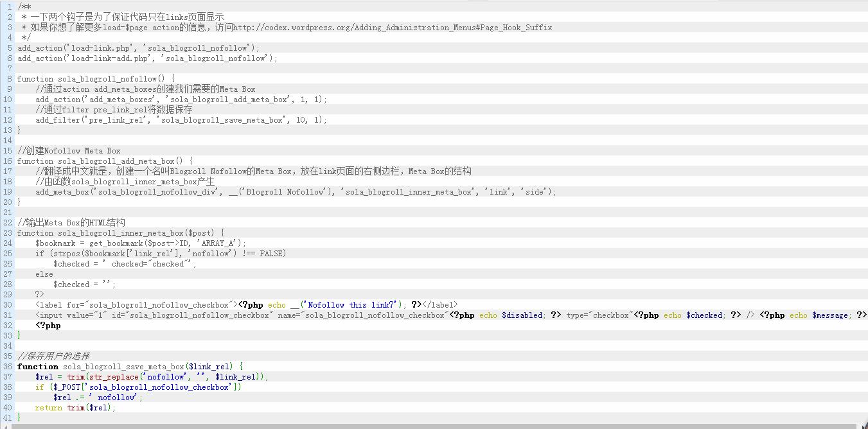 WordPress为非友情链接添加nofollow属性的方法 WordPress网站seo wordpress教程  第5张